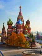 Nước Nga mùa thu